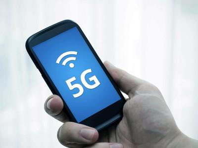 Интернет 5G появится и в России